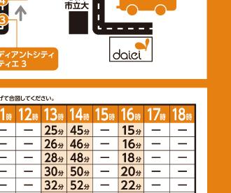 無料送迎バス4-2