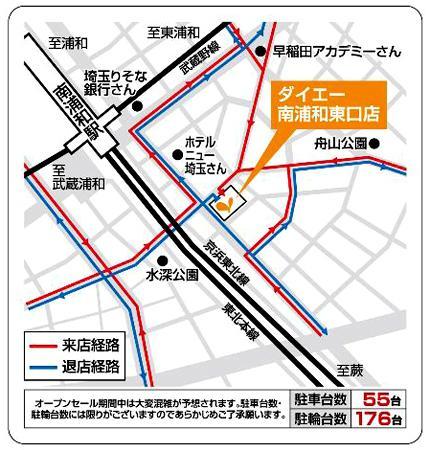 南浦和東口店駐車場マップ